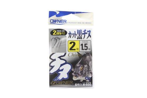 OWNER(オーナー) 糸付 40441 2mカット黒チヌ 2-1.5