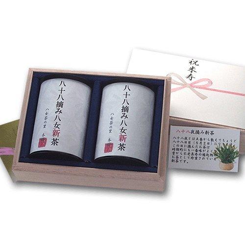 八十八夜摘み新茶を米寿の祖父にプレゼント