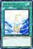 遊戯王 PHSW-JP051-R 《フォトン・リード》 Rare