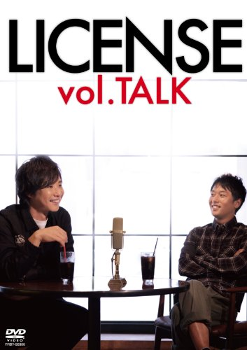 LICENSE vol.TALK [DVD]