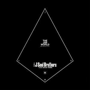 【早期購入特典あり】THE JSB WORLD(AL3枚組+DVD2枚組)(オリジナル・ポスターカレンダー - 4月始まりカレンダー / B2サイズ / メンバー集合絵柄 1種-  付)
