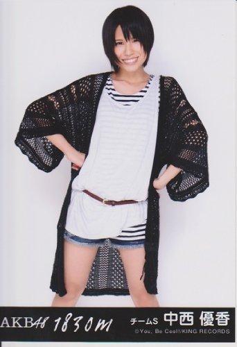 AKB48公式生写真 1830m 劇場盤【中西優香】