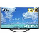 シャープ 60V型 液晶 テレビ AQUOS 8T-C60AW1 8K対応 N-Blackパネル 8K倍速液晶 2018年モデル