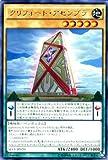 遊戯王 SECE-JP020-R 《クリフォート・アセンブラ》 Rare