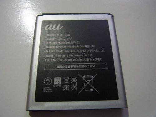 au 純正 GALAXY S3 III progre SCL21 電池パック バッテリー SCL21UAA バルク品