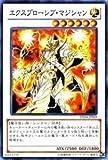 遊戯王カード 【エクスプローシブ・マジシャン】 DE04-JP069-N ≪デュエリストエディション4 収録カード≫