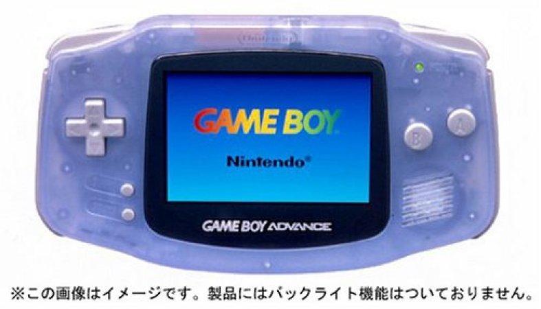 ゲームボーイアドバンス ミルキーブルー【メーカー生産終了】