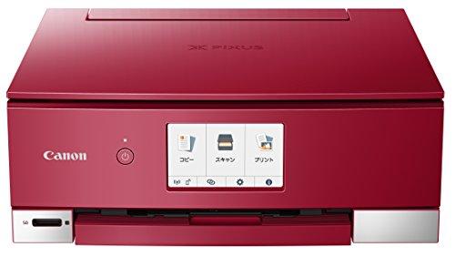 Canon プリンター インクジェット複合機 PIXUS TS8230 RED (レッド)