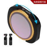 AIKKI DJI OSMO POCKET フィルター レンズフィルター ND4-PL レンズ保護 光学ガラス 航空アルミフレーム
