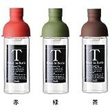 【フィルターインボトル】水出し ポット/耐熱ガラス製/HARIO製 300ml (緑)