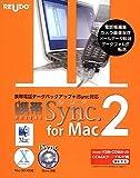 携帯シンク for Mac 2 CDMAケーブル付属 au対応