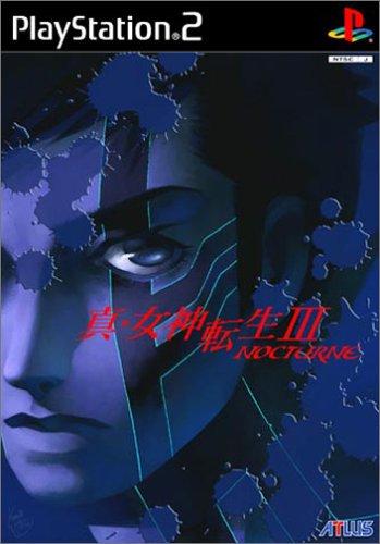 真・女神転生III-NOCTURNE (通常版)