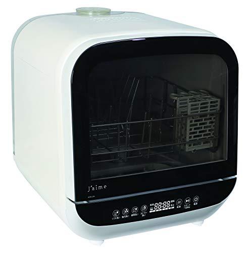 エスケイジャパンの食器洗い機をプレゼント