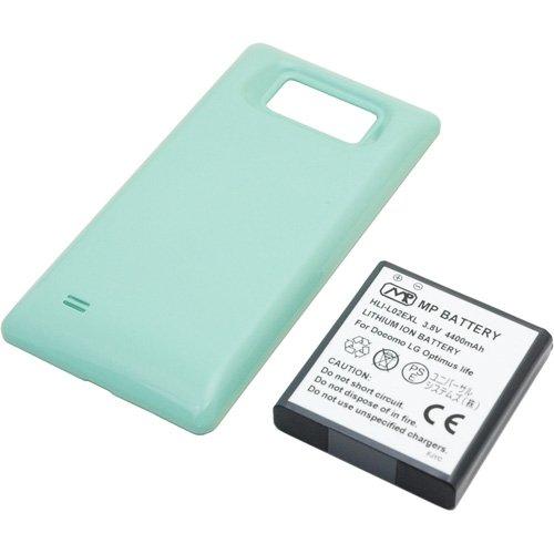 PDA工房 【PSE認証済】標準バッテリーの約2倍の大容量4400mAh 超大容量バッテリーパック Optimus LIFE L-02Eメロンブルー