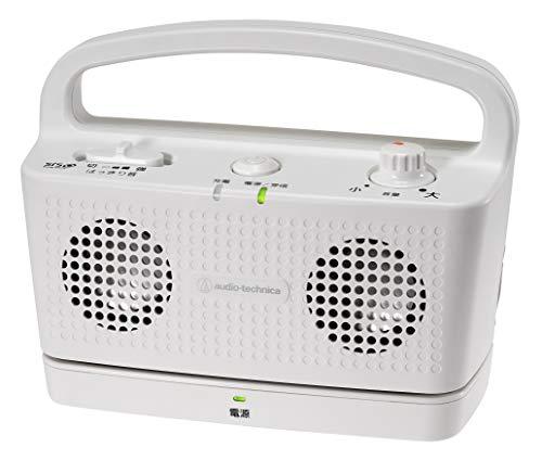 オーディオテクニカ audio-technica お手元テレビスピーカー 2019年モデル デジタルワイヤレス AT-SP767XTV WH ホワイト