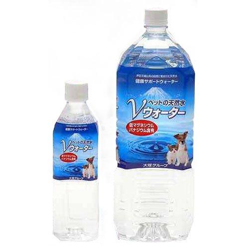 ペットの天然水 Vウォーター 500ml×24本