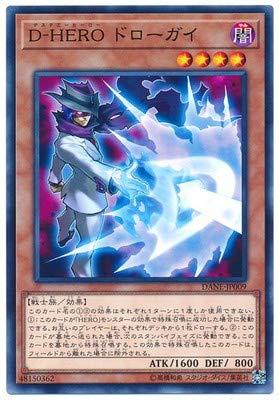 遊戯王/第10期/08弾/DANE-JP009 D-HERO ドローガイ