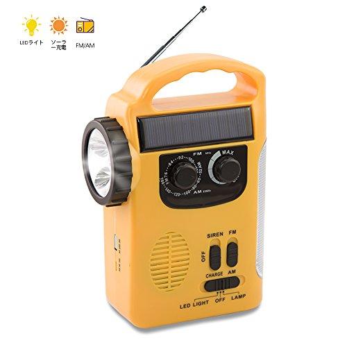 【緊急用・非常用】ラジオライト 手回し発電 太陽光充電 AM/FMラジオ LED懐中電灯・ランタン付き スマートフォン・携帯電話充電可能 災害対策 XIAOKOA