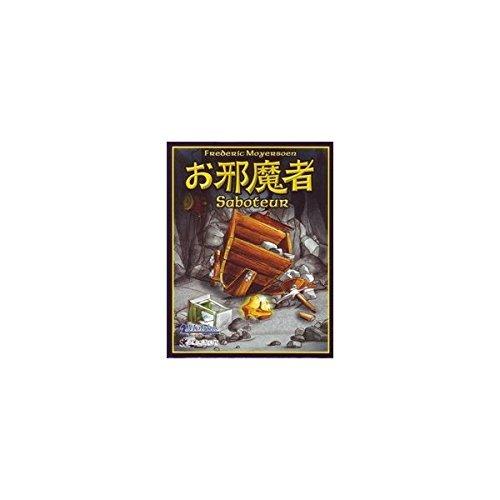 ボードゲーム お邪魔者 (日本語版)