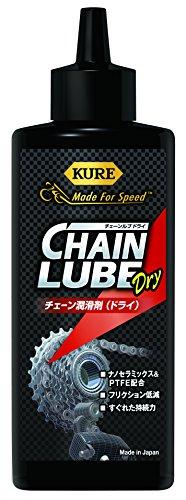 KURE(呉工業) 自転車専用チェーンルブドライ No.1602