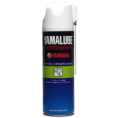 ヤマハ(YAMAHA) ヤマルーブ スーパーチェーンオイル ドライ(ホワイトタイプ) 500ml 90793-40071