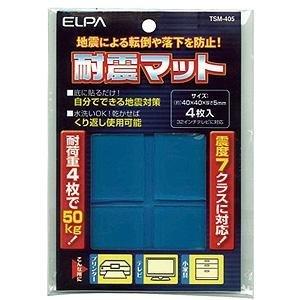 ELPA 耐震マット 4×4cm 4枚入 テレビ 家具 転倒防止ジェル シート TSM-405