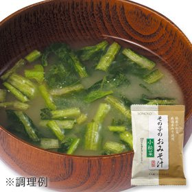 小松菜のおみそ汁(5袋)