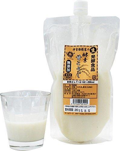 酵素 甘こうじ 600ml×2P 仲宗根糀家 無添加 生きてる酵素入り 砂糖不使用 飲む点滴ともいわれる甘酒 デトックス効果で毎日の健康管理に