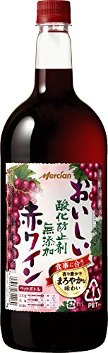 【12年連続売上No.1】メルシャン おいしい酸化防止剤無添加赤ワイン ペットボトル [ 赤ワイン ミディアムボディ 日本 1500ml ]