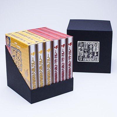 阿波尾鶏あら挽カレーセット 徳島県 ブランド地鶏「阿波尾鶏」の旨みがいきるカレー2種詰め合わせ