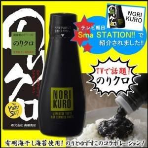 【柳川 高橋商店】 のりクロ3本セット