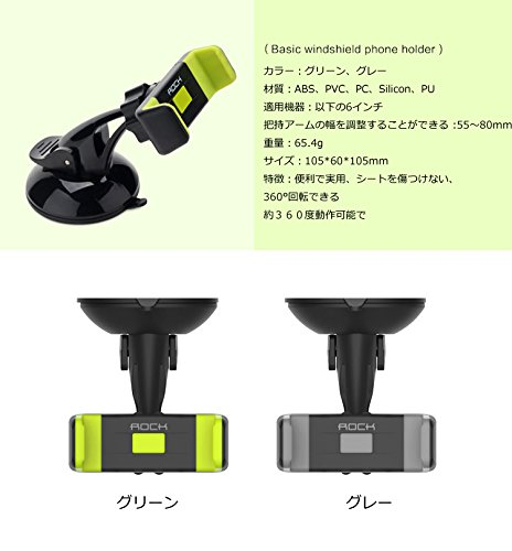 iphone 車載ホルダー スマホ 吸盤アームスタンド /iphone6/iPhone5s/iPhone5/s6/s6edgeスマートフォン/携帯電話/ケータイ/けいたい などを 車/自動車/軽自動車 に装着 GPSナビゲーション カーホルダー スマホグッズ/車載スタンド カー用品/内装パーツ STAND-A37-T50604 グリーン