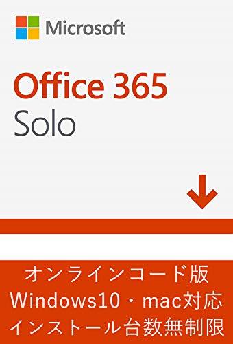 Microsoft Office 365 Solo (最新 1年版)|オンラインコード版|Win/Mac/iPad|インストール台数無制限(同時使...