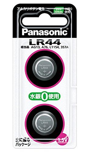 パナソニック アルカリボタン電池 1.5V 2個入 LR-44/2P 【故障?】レアアースブレンドの電池は「LR44」ではなく「〇〇」を!! 音が出なくなった時に読む記事【FISHMAN Rare Earth Blend】