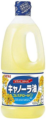 昭和 キャノーラ油 1kg