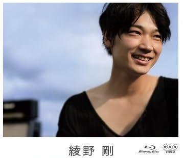 NHK VIDEO 綾野剛 RUN GO RUN ~裸にしたい男 プレミアム・エディション~ [Blu-ray]