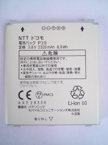 docomo 純正品 Panasonic ELUGA X P-02E 電池パック P29 AAP29336