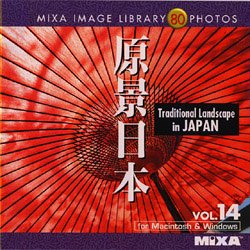 MIXA IMAGE LIBRARY Vol.14 原景日本