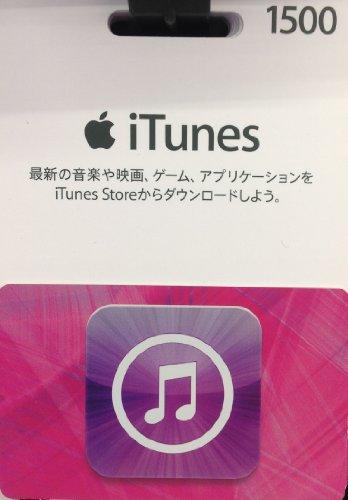 アップル iTunes Card 1500