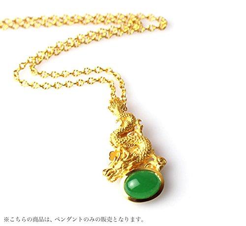 PRIMAGOLD(プリマゴールド) ドラゴンモチーフのヒスイ 純金 ペンダント 24Kゴールド 女性用 ピュアゴールド...