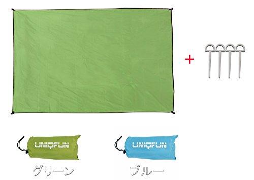 UNIQFUN(ユニクファン) テントシート レジャーシート マット 折りたたみ ビーチシート ピクニックレジャーシート 防水加工 専用袋付き