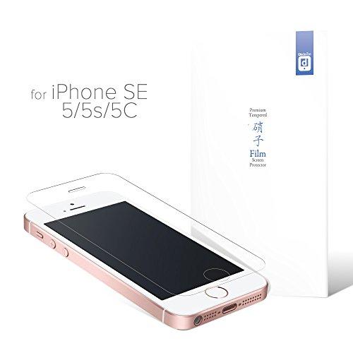 on-device iPhone SE  iPhone 5S  iPhone 5C  iPhone 5 ガラスフィルム 国産ガラス採用 厚さ0.33mm 液晶保護フィルム 2.5D 硬度9H ラウンドエッジ加工 アップル Apple 【国内正規流通品】