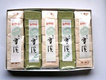 雪渓本舗 宝屋 「立山雪渓」(白3本・抹茶2本)箱入り