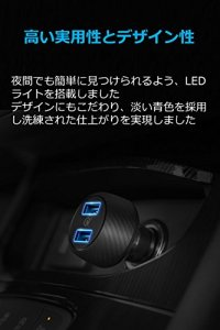 【Quick Charge 3.0】Anker PowerDrive Speed 2 (Quick Charge 3.0 & Power IQ対応 39W 2ポート カーチャージャー) iPhone / iPad /Android / IQOS 各種対応