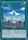 遊戯王 SECE-JP054-R 《RR-ネスト》 Rare
