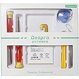 株式会社 ディープロ Xperia Z3 LIS1558ERPC 互換バッテリー 3.8V 3100mAh 交換用工具セット付き