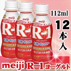 明治 R-1 低糖・低カロリードリンク 【12本入り】112ml【クール便】