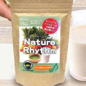 """Nature Rhythm美容や健康に効果がある""""グリーンスムージーをプレゼント"""