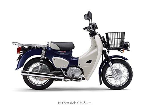 【ホンダ】 [最新モデル] スーパーカブ50プロ◇新車 セイシェルナイトブルー◇[18YM] SUPER CUB 50 PRO [2BH-AA07] HONDA