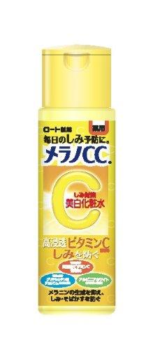 メラノCC 薬用しみ対策 美白化粧水 170mL【医薬部外品】
